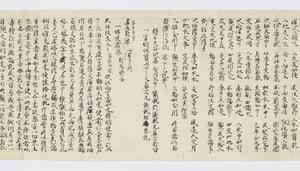 Ruihi-shō (Godaison)_12