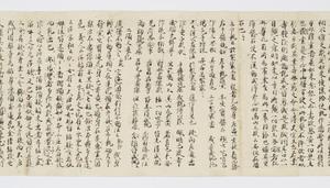 Ruihi-shō (Godaison)_13