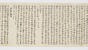 Ruihi-shō (Godaison)_14