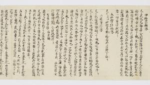 Ruihi-shō (Godaison)_15