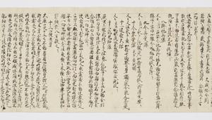Ruihi-shō (Godaison)_16