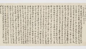 Ruihi-shō (Godaison)_20