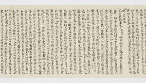 Ruihi-shō (Godaison)_21