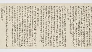 Ruihi-shō (Godaison)_22