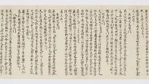 Ruihi-shō (Godaison)_23