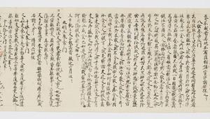 Ruihi-shō (Godaison)_24