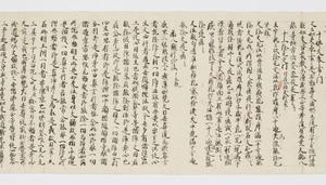 Ruihi-shō (Godaison)_25