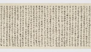 Ruihi-shō (Godaison)_26
