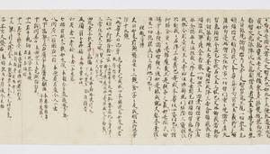Ruihi-shō (Godaison)_27