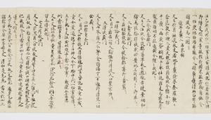 Ruihi-shō (Godaison)_29