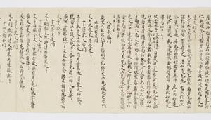 Ruihi-shō (Godaison)_30