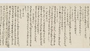 Ruihi-shō (Godaison)_31