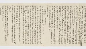 Ruihi-shō (Godaison)_32