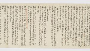 Ruihi-shō (Godaison)_36