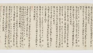 Ruihi-shō (Godaison)_37