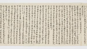 Ruihi-shō (Godaison)_39
