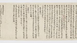 Ruihi-shō (Godaison)_41