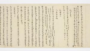 Ruihi-shō (Jūichimen)_6