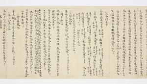 Ruihi-shō (Jūichimen)_7
