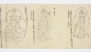 Ruihi-shō (Jūichimen)_9