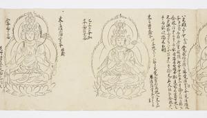 Ruihi-shō (Jūichimen)_10