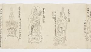 Ruihi-shō (Jūichimen)_11