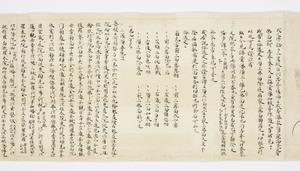Ruihi-shō (Jūichimen)_12