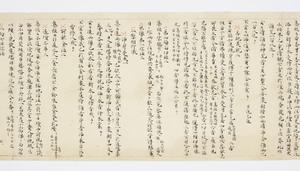 Ruihi-shō (Jūichimen)_14
