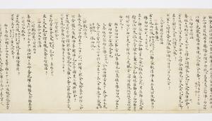 Ruihi-shō (Jūichimen)_15