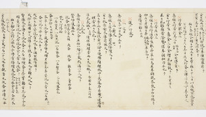 Ruihi-shō (Jūichimen)_16