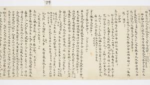 Ruihi-shō (Jūichimen)_17