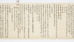 Ruihi-shō (Jūichimen)_19