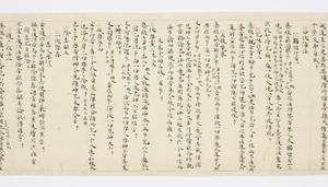 Ruihi-shō (Jūichimen)_21