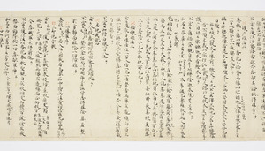 Ruihi-shō (Jūichimen)_22