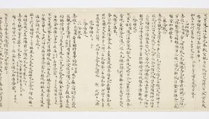 Ruihi-shō (Jūichimen)_23