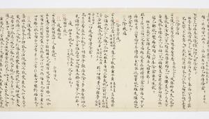 Ruihi-shō (Jūichimen)_24