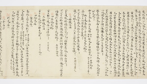 Ruihi-shō (Jūichimen)_25