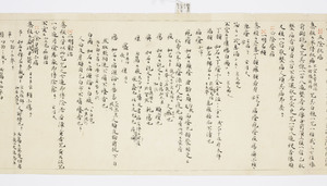 Ruihi-shō (Jūichimen)_27