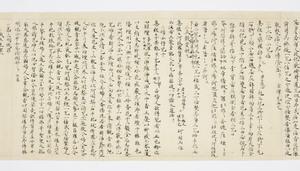 Ruihi-shō (Jūichimen)_30