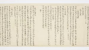 Ruihi-shō (Jūichimen)_31