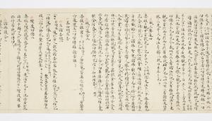 Ruihi-shō (Jūichimen)_32