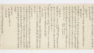 Ruihi-shō (Jūichimen)_33
