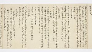 Ruihi-shō (Jūichimen)_35