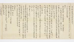 Ruihi-shō (Jūichimen)_36