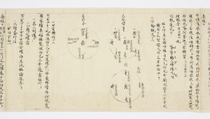 Ruihi-shō (Jūichimen)_38