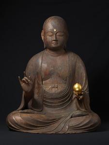 Bodhisattva Kṣitigarbha