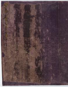 Konkōmyōsaishōō-kyō (Suvarṇaprabhāsottama-rāja-sūtra), Vol.6 (Kokubunji-kyō)_21