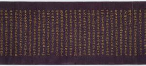 Konkōmyōsaishōō-kyō (Suvarṇaprabhāsottama-rāja-sūtra), Vol.6 (Kokubunji-kyō)_25