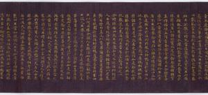 Konkōmyōsaishōō-kyō (Suvarṇaprabhāsottama-rāja-sūtra), Vol.6 (Kokubunji-kyō)_26