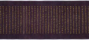 Konkōmyōsaishōō-kyō (Suvarṇaprabhāsottama-rāja-sūtra), Vol.6 (Kokubunji-kyō)_30